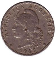 Монета 20 сентаво. 1942 год, Аргентина. (Медно-никелевый сплав)