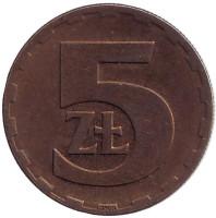 Монета 5 злотых. 1975 год, Польша.