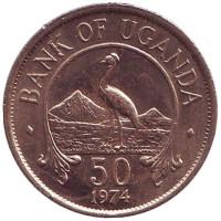 Райский журавль. (Африканская красавка). Монета 50 центов. 1974 год, Уганда.