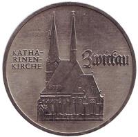Церковь Св. Екатерины в Цвиккау. Монета 5 марок. 1989 год, ГДР.