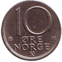 10 эре. 1980 год (AB), Норвегия.