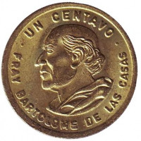 Бартоломе де лас Касас. Монета 1 сентаво. 1995 год, Гватемала.