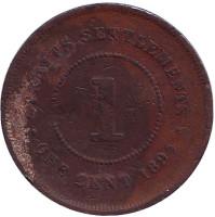 Монета 1 цент. 1894 год, Стрейтс Сетлментс.