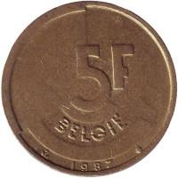 5 франков. 1987 год, Бельгия (Belgie).