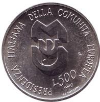 Итальянское президентство в Европейском экономическом сообществе. Монета 500 лир. 1990 год, Италия.