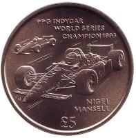 """Найджел Мэнселл. Чемпион американских автогонок """"Индикар"""" 1993 года. Монета 5 фунтов. 1994 год, Остров Мэн."""