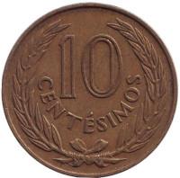 Монета 10 сентесимо. 1960 год, Уругвай.