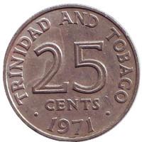 Монета 25 центов. 1971 год, Тринидад и Тобаго.
