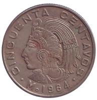 Индеец. Монета 50 сентаво. 1964 год, Мексика.