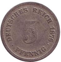 Монета 5 пфеннигов. 1876 год (D), Германская империя.