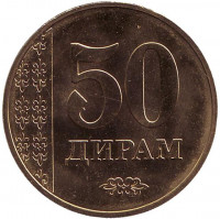 Монета 50 дирамов. 2017 год, Таджикистан.