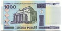 Банкнота 1000 рублей. 2000 год, Беларусь. (Модификация 2011 года)