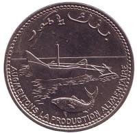 Тунец. Рыболовецкая лодка. Монета 100 франков. 2003 год, Коморские острова.