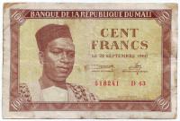 Банкнота 100 франков. 1960 год, Мали. Состояние - F-VF.