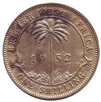 Монета 1 шиллинг. 1952 год (H), Британская Западная Африка.