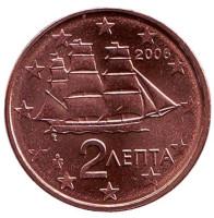 Монета 2 цента. 2006 год, Греция.