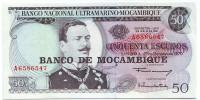 Жоао Антонио де Азеведо Коутиньо. Банкнота 50 эскудо. 1970 (1976) год, Мозамбик.