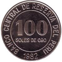 Монета 100 солей. 1982 год, Перу. XF-aUNC.