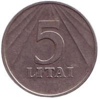 Рыцарь. Монета 5 литов, 1991 год, Литва.