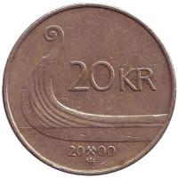 Ладья викингов. Монета 20 крон. 2000 год, Норвегия.