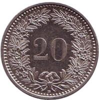 Монета 20 раппенов. 2008 год, Швейцария.