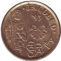 Год Святого Иакова. Апостол Иаков. Монета 5 песет, 1993 год, Испания.