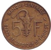 Монета 5 франков. 1974 год, Западные Африканские Штаты.