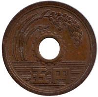 Монета 5 йен. 1971 год, Япония.