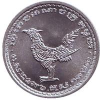 Птица. Монета 10 сенов. 1959 год, Камбоджа.