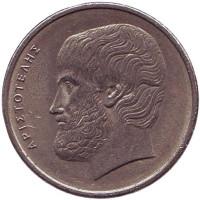 Аристотель. Монета 5 драхм. 1982 год, Греция.