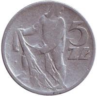 Рыбак. Монета 5 злотых. 1958 год, Польша.