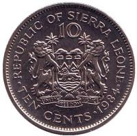 Монета 10 центов. 1984 год, Сьерра-Леоне.