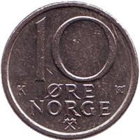 10 эре. 1984 год, Норвегия.