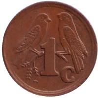 Южноафриканские (Капские) воробьи. Монета 1 цент. 1992 год, Южная Африка.