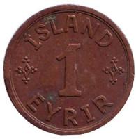 Монета 1 аурар. 1940 год, Исландия.