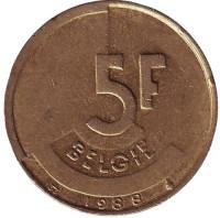5 франков. 1988 год, Бельгия (Belgie).