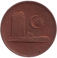Здание Парламента. Монета 1 сен. 1984 год, Малайзия.