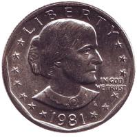 Сьюзен Энтони. Монета 1 доллар, 1981 год, США. Монетный двор P.