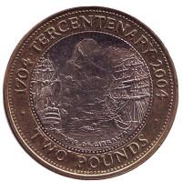 300 лет захвату Гибралтара. Монета 2 фунта. 2004 год, Гибралтар.