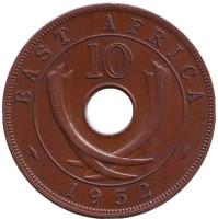 "Монета 10 центов. 1952 год, Восточная Африка. (Отметка монетного двора: ""H"")"