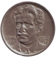 Освальдо Крус. Монета 400 рейсов. 1936 год, Бразилия.