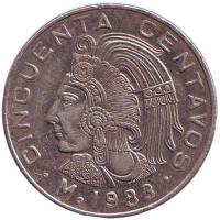 Индеец. Монета 50 сентаво. 1983 год, Мексика.