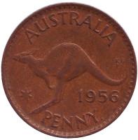"""Кенгуру. Монета 1 пенни. 1956 год, Австралия. (Точка после """"PENNY"""")"""