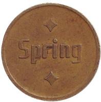 "Жетон на счастье, лотерейный, сувенирный. ""Spring""."