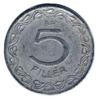 Монета 5 филлеров. 1963 год, Венгрия.