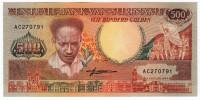 Банкнота 500 гульденов. 1988 год, Суринам.