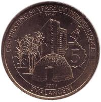 50 лет независимости. Монета 5 эмалангени. 2018 год, Свазиленд.