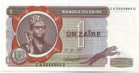 Мобуту Сесе Секо. Банкнота 1 заир. 1977 год, Заир.