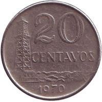 Буровая вышка. Монета 20 сентаво. 1970 год, Бразилия.