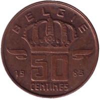 50 сантимов. 1983 год, Бельгия. (Belgie)